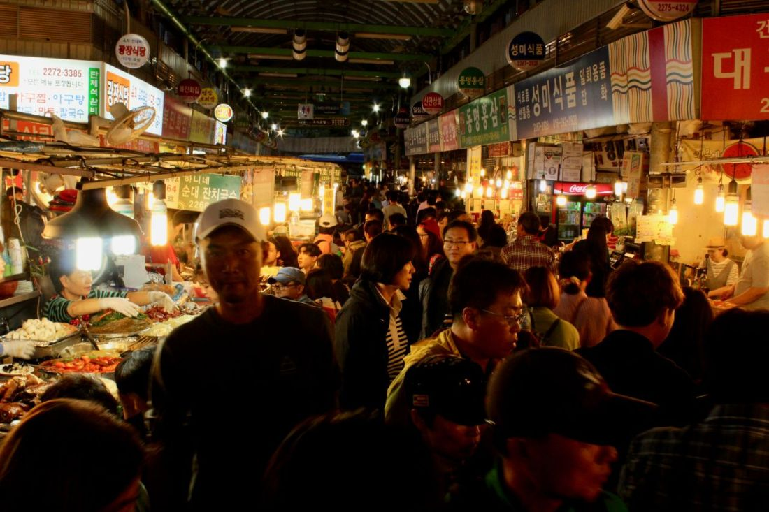 Chuseok in Seoul, Part 1: Night Markets, Palaces, Shopping